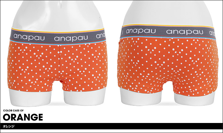 anapau アナパウ パンダドット カラー画像