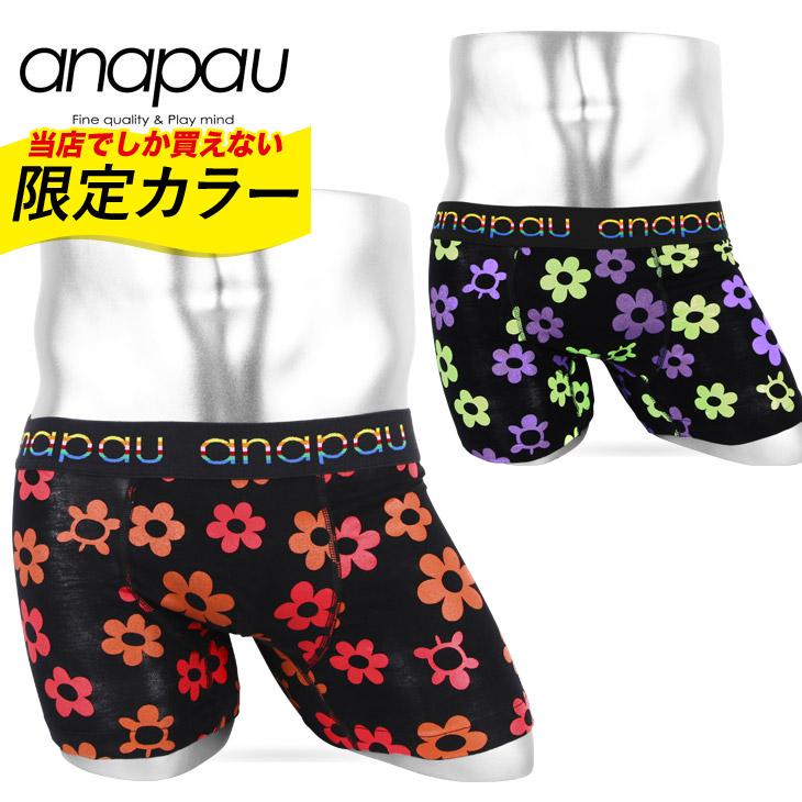 anapau アナパウ タートルフラワー ボクサーパンツ メイン画像