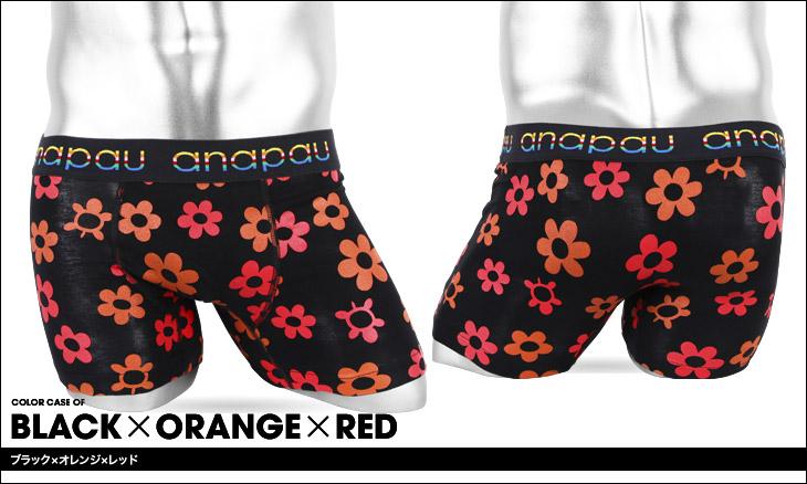 anapau アナパウ タートルフラワー ボクサーパンツ カラー画像