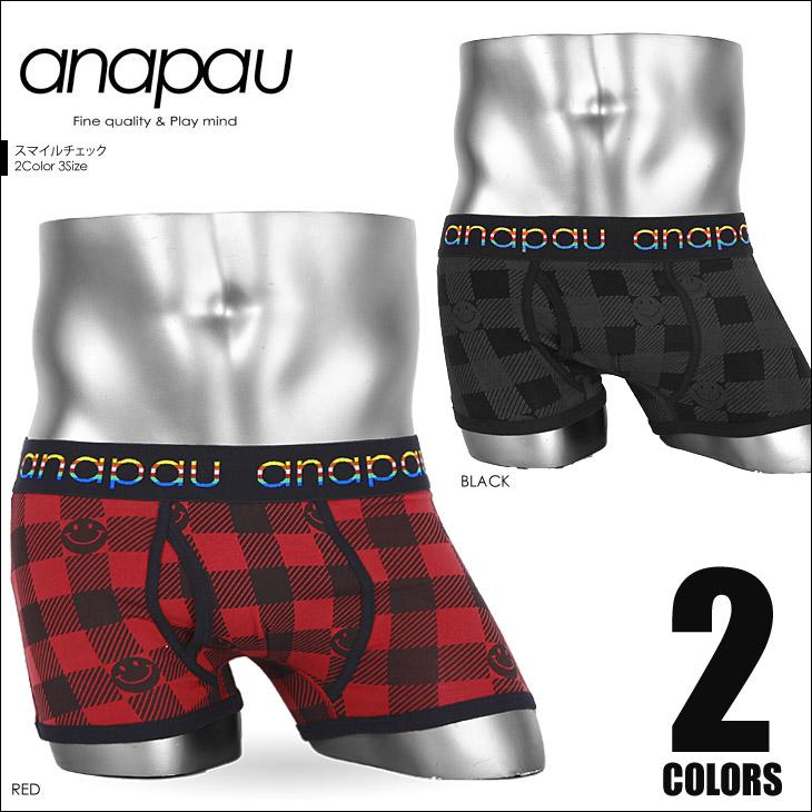 anapau アナパウ スマイルチェック メンズ ボクサーパンツ メイン画像