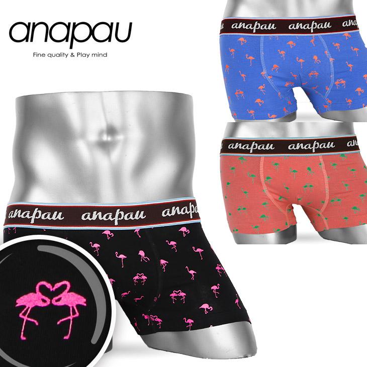anapau アナパウ フラミンゴハート ボクサーパンツ メイン画像