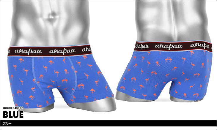 anapau アナパウ フラミンゴハート ボクサーパンツ カラー画像