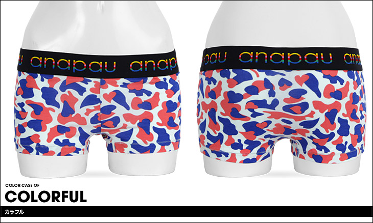 Found In Various Heart Tucked Away The Camouflage Anapau Series Of Fun Boxer Shorts Pattern To Hide Even Too Hard Love