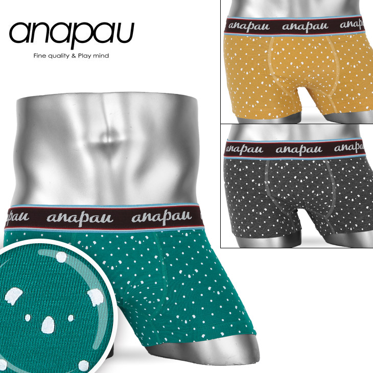 anapau アナパウ コアラドット ボクサーパンツ メイン画像