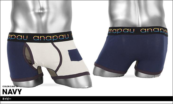 anapau アナパウ ポケパン ボクサーパンツ カラー画像