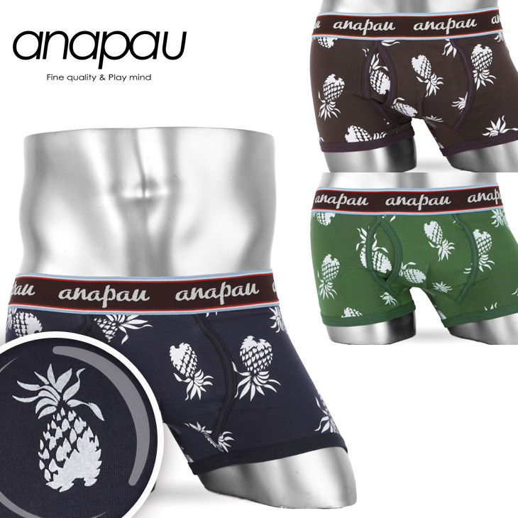 anapau アナパウ パイナップル ボクサーパンツ メイン画像