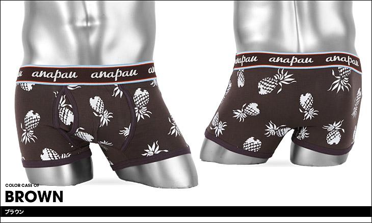 anapau アナパウ パイナップル ボクサーパンツ カラー画像