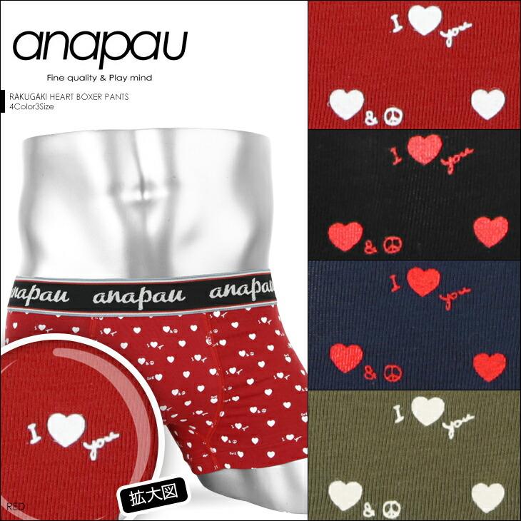 anapau アナパウ 落書きハート ボクサーパンツ メイン画像