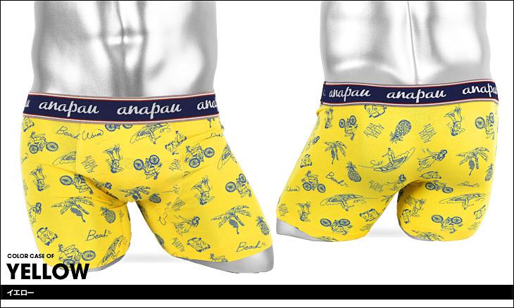 anapau アナパウ アロハ メンズ ボクサーパンツ カラー画像