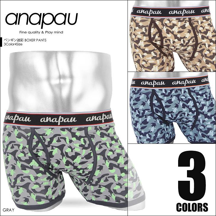 anapau アナパウ ペンギン迷彩 メンズ ボクサーパンツ メイン画像