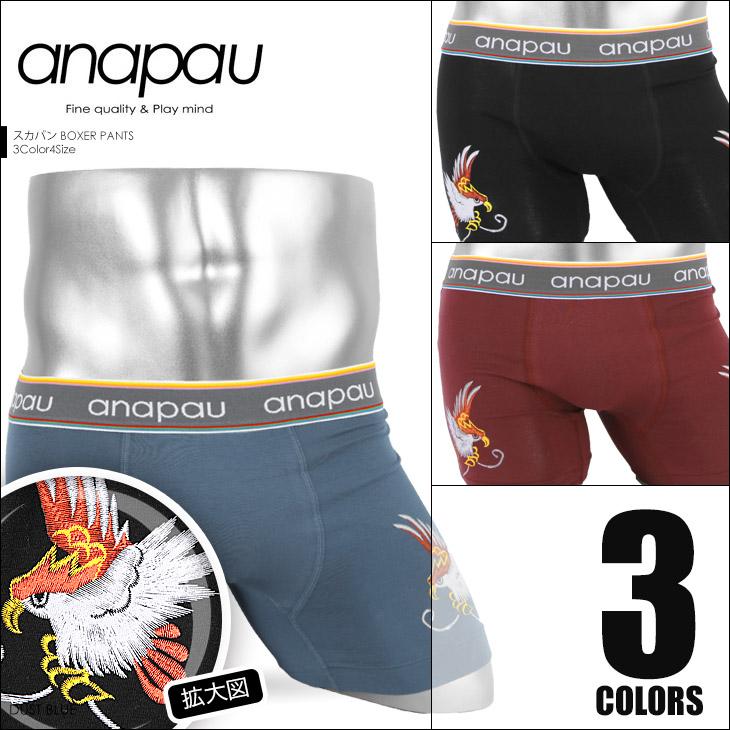 anapau アナパウ スカバン メンズ ボクサーパンツ メイン画像