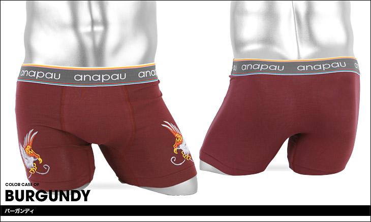 anapau アナパウ スカバン メンズ ボクサーパンツ カラー画像