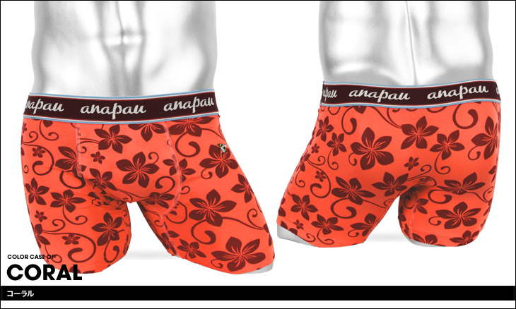 anapau アナパウ ハニーフラワー メンズ ボクサーパンツ カラー画像