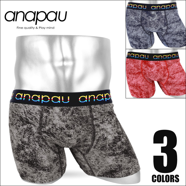 anapau アナパウ ケミカル メンズ ボクサーパンツ メイン画像