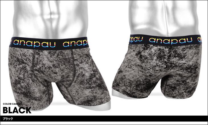 anapau アナパウ ケミカル メンズ ボクサーパンツ カラー画像