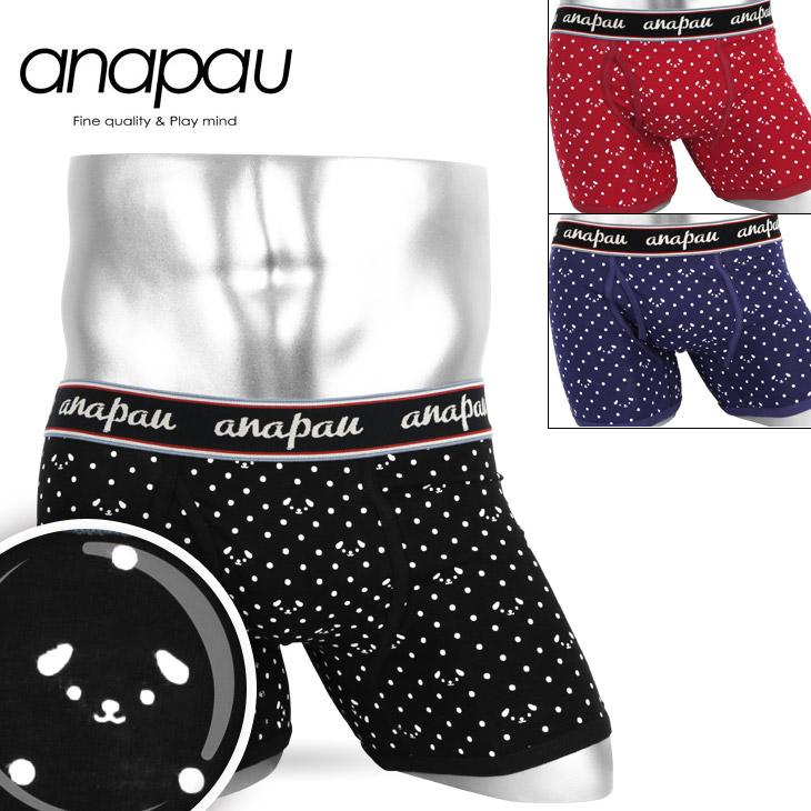 anapau アナパウ ドッグドット メンズボクサーパンツ メイン画像
