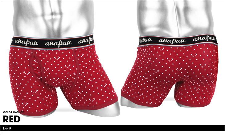 anapau アナパウ ドッグドット メンズボクサーパンツ カラー画像