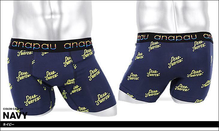anapau アナパウ DEAR SURFER メンズ ボクサーパンツ カラー画像