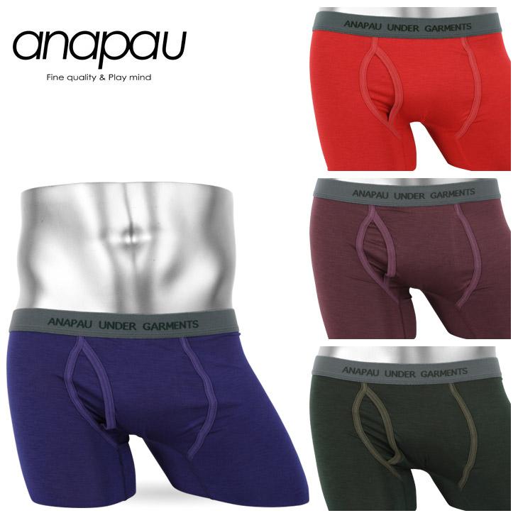 anapau アナパウ THERMO COOL ボクサーパンツ メイン画像