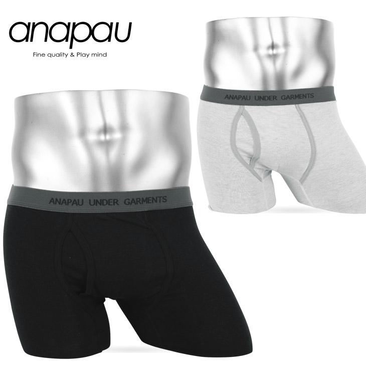 anapau アナパウ SUMI SEN ボクサーパンツ メイン画像