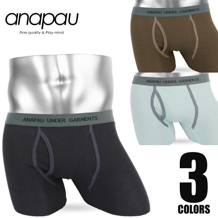 anapau アナパウ RIB THERMAL ボクサーパンツ メイン画像