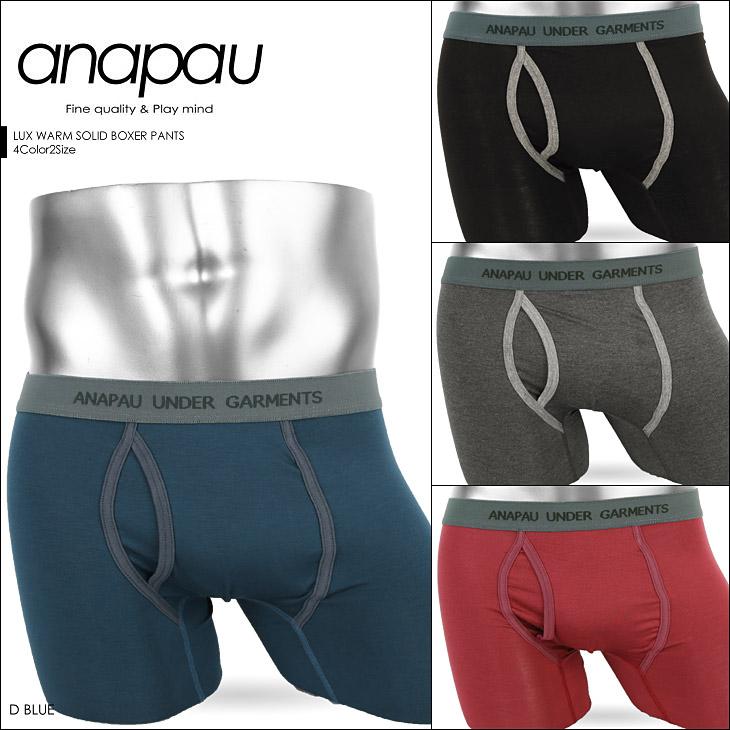anapau アナパウ LUX WARM SOLID ボクサーパンツ メイン画像