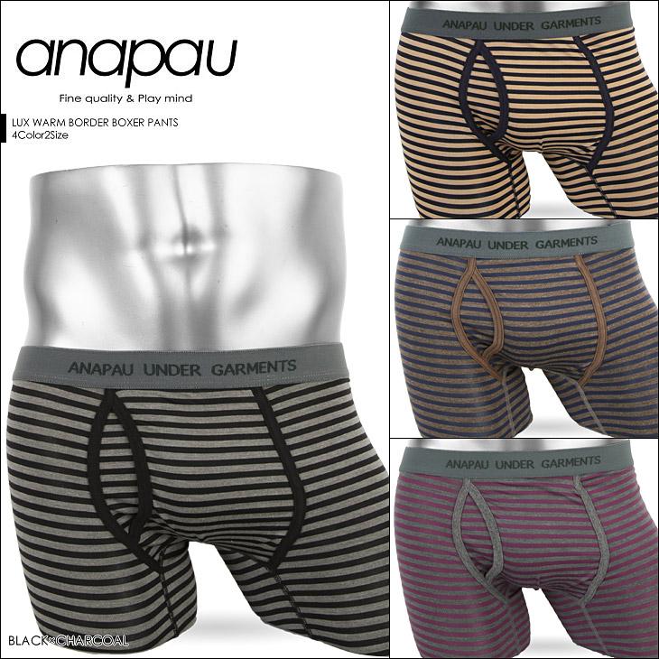 anapau アナパウ LUX WARM BORDER ボクサーパンツ メイン画像