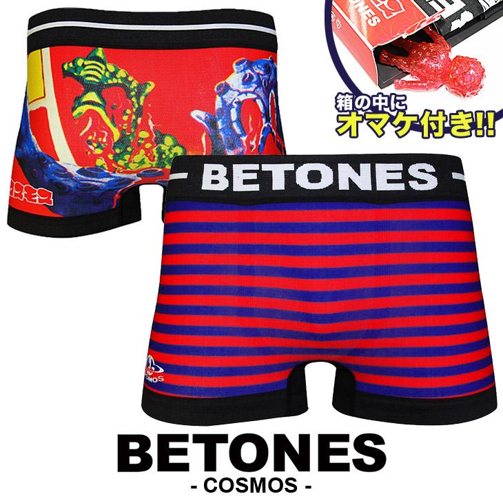 BETONES ビトーンズ BETONES×コスモス エーリアン ボクサーパンツ メイン画像