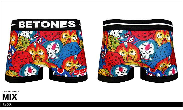 BETONES ビトーンズ BETONES×コスモス エーリアン ボクサーパンツ カラー画像