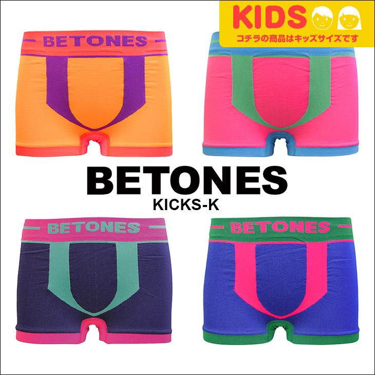 BETONES ビトーンズ kicks キッズボクサーパンツ メイン画像
