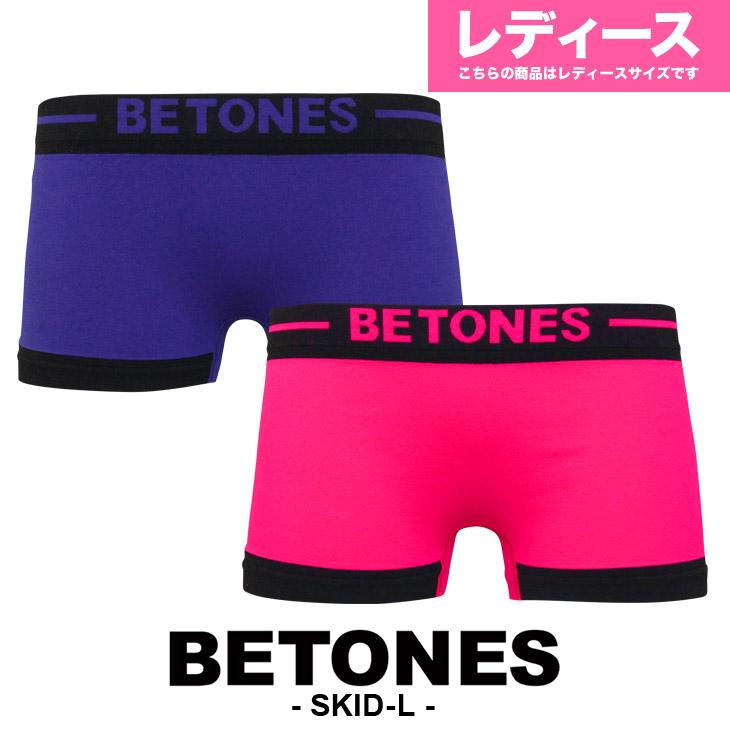 BETONES ビトーンズ SKID レディース ボクサーパンツ メイン画像