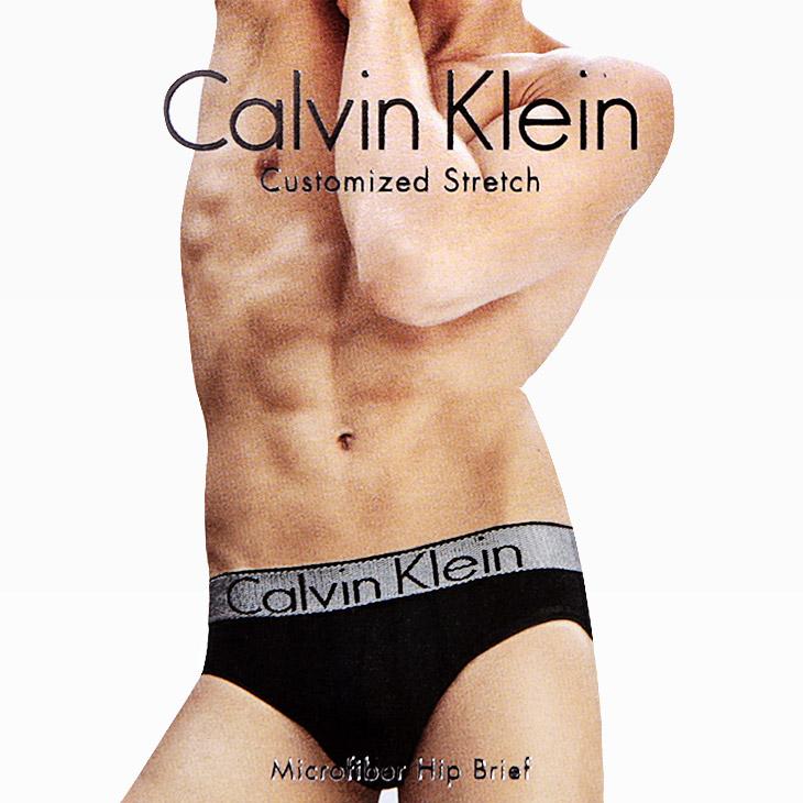 Calvin Klein カルバンクライン CUSTOMIZED STRETCH ブリーフ メイン画像