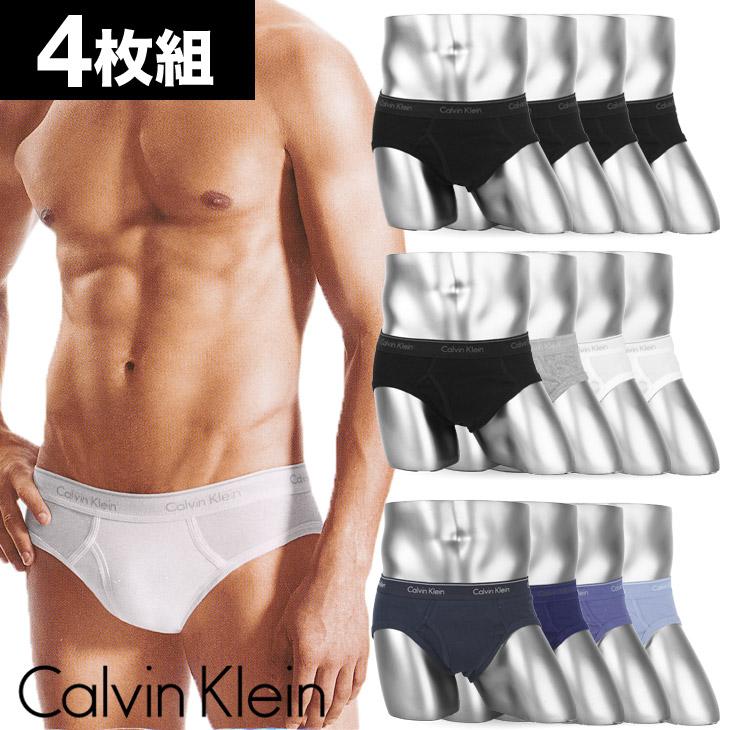 Calvin Klein カルバンクライン LOW RISE HIP BRIEF 4P メイン画像
