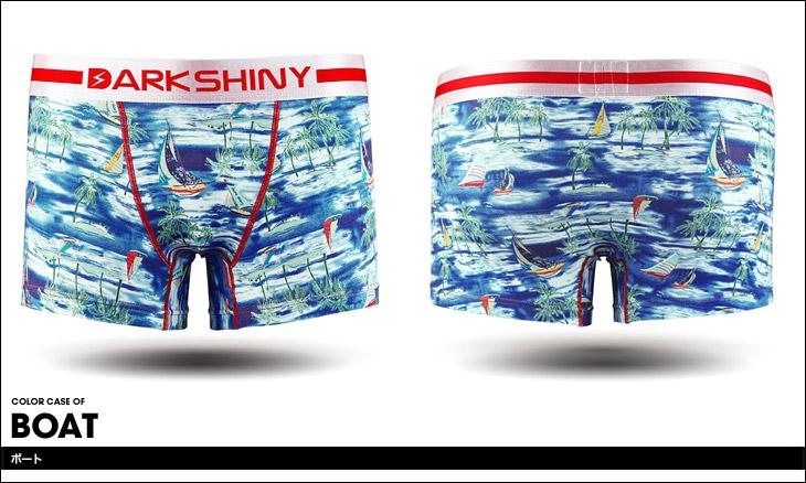 DARK SHINY ダークシャイニー Endless Summer Sailing Boat ボクサーパンツ カラー画像