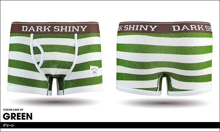 DARK SHINY ダークシャイニー ボーダー パイル メンズ ボクサーパンツ カラー画像