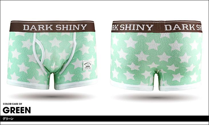 DARK SHINY ダークシャイニー スター パイル メンズ ボクサーパンツ カラー画像