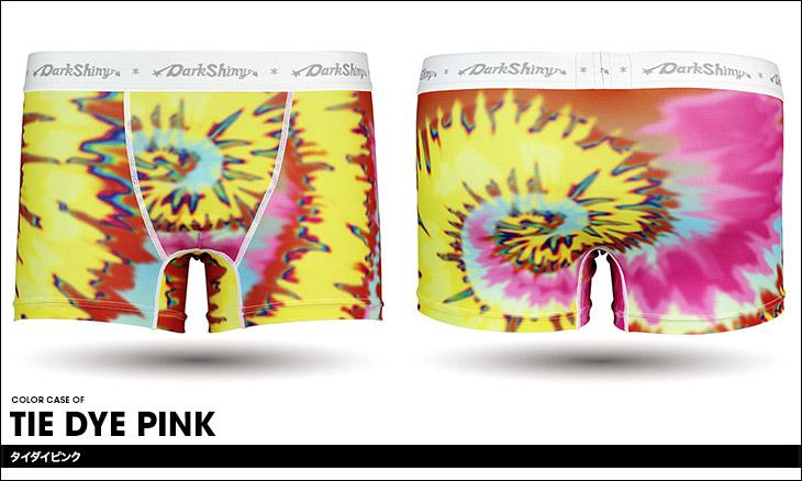 DARK SHINY ダークシャイニー タイダイ ボクサーパンツ カラー画像