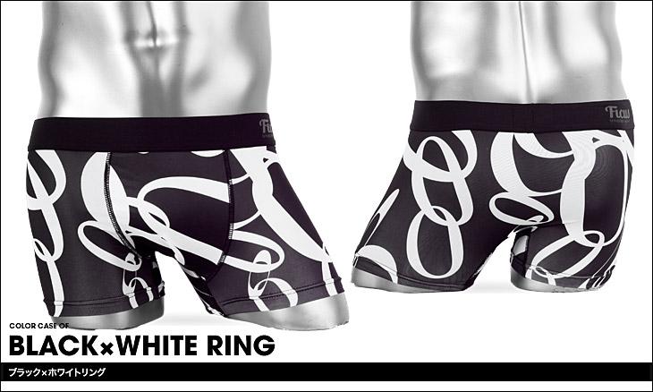 FICUS フィークス Ring Chain カラー画像