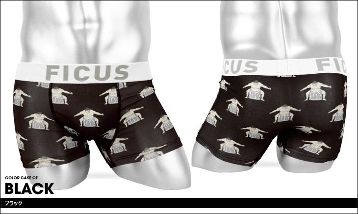 FICUS フィークス Oh!SUMO メンズ ボクサーパンツ カラー画像