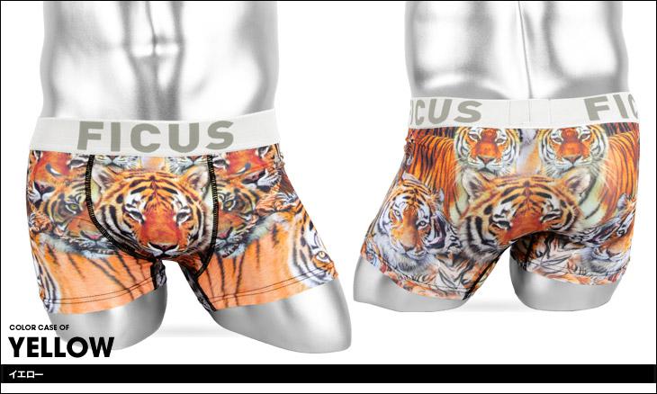 FICUS フィークス WILD TIGER メンズ ボクサーパンツ カラー画像