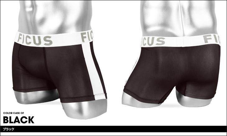FICUS フィークス サイドライン メンズ ボクサーパンツ カラー画像