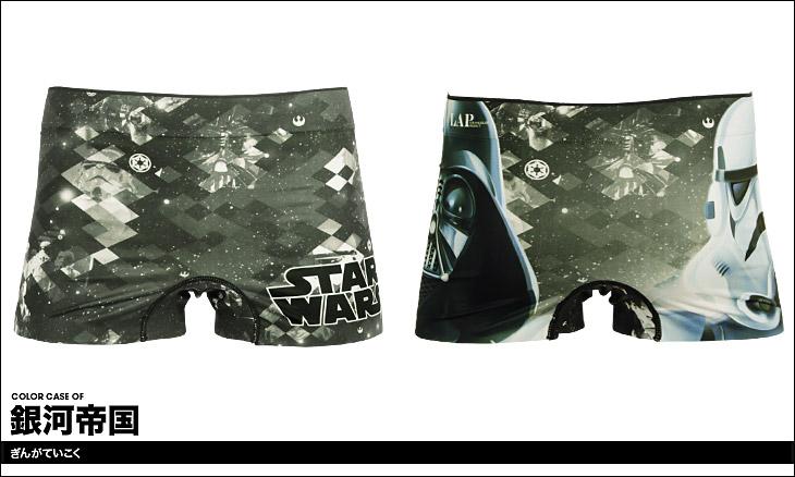 F.D.S エフディーエス STAR WARS×LAP×FDS ボクサーパンツ カラー画像
