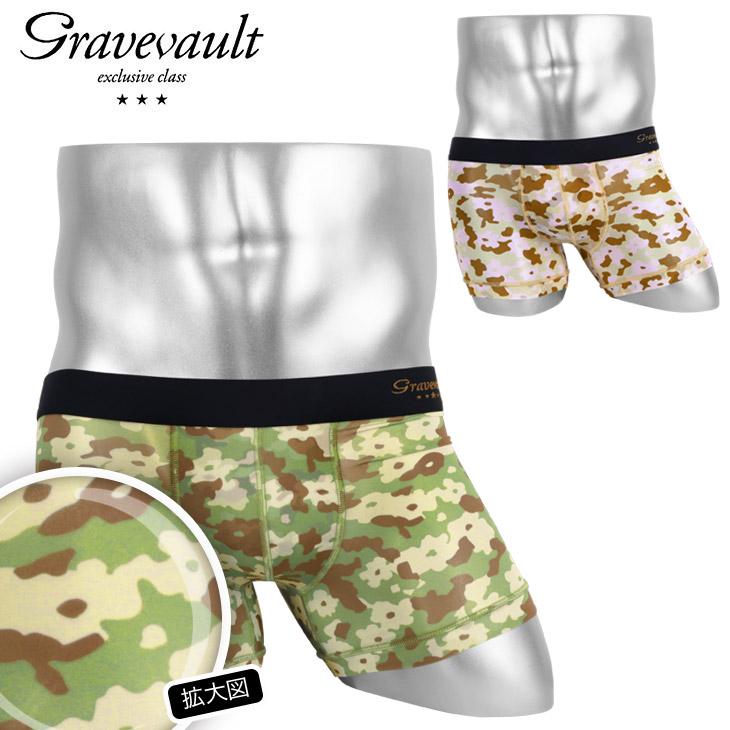 Gravevault グレイブボールト Flower Camou メンズ ショート ボクサーパンツ メイン画像