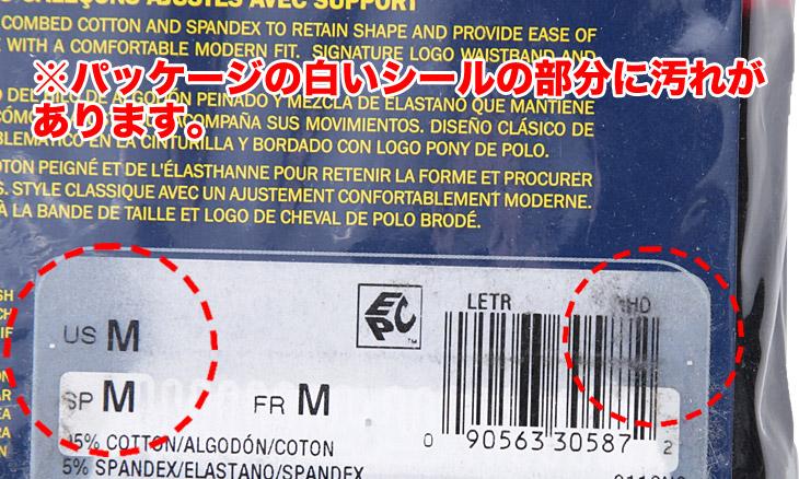 POLO RALPH LAUREN ポロ ラルフローレン COTTON STTRECH 3pack ボクサーパンツ わけあり箇所画像