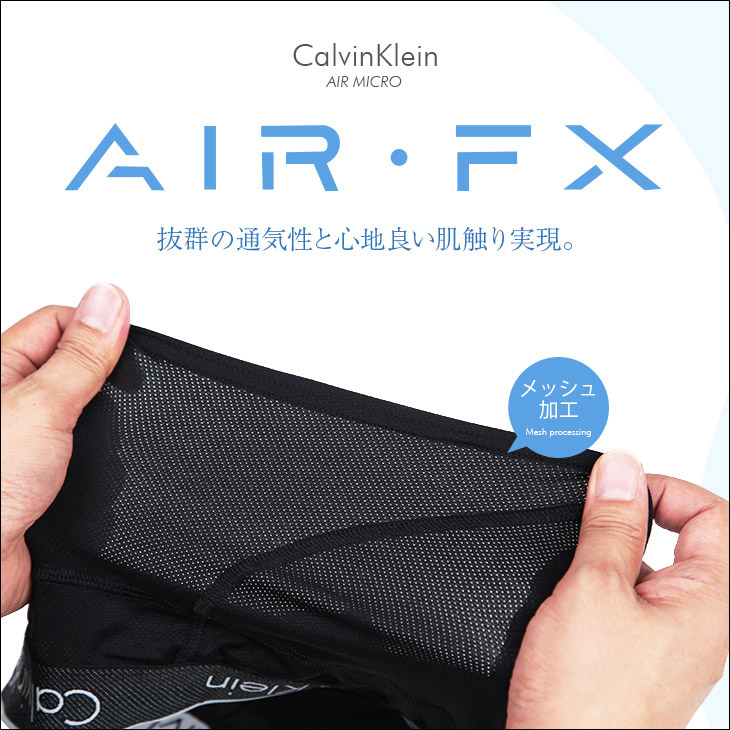 Calvin Klein カルバンクライン AIR FX ボクサーパンツ メンズ メイン画像
