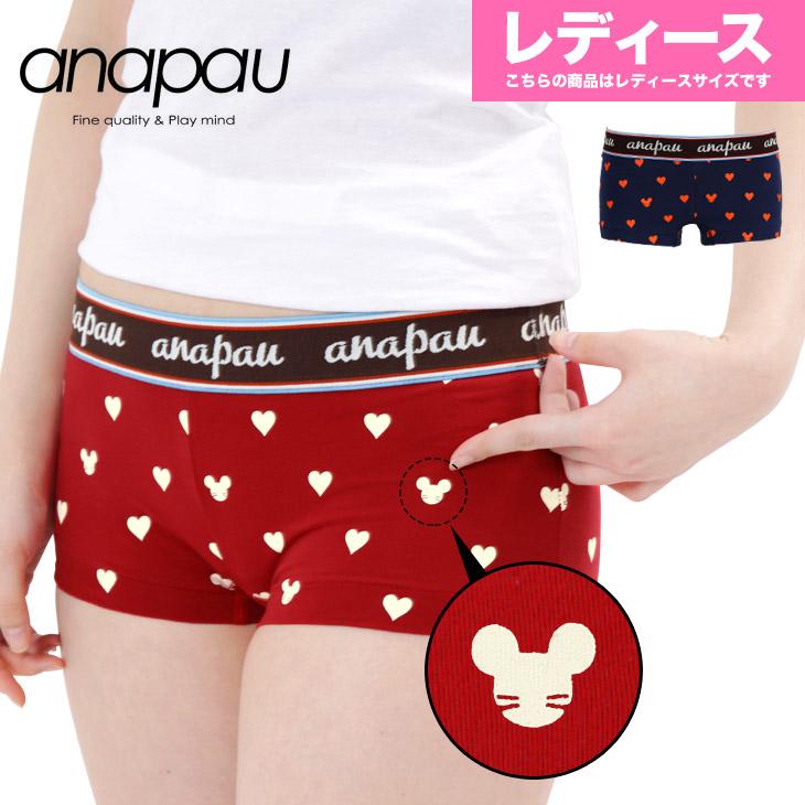 anapau アナパウ ハートマウス メイン画像