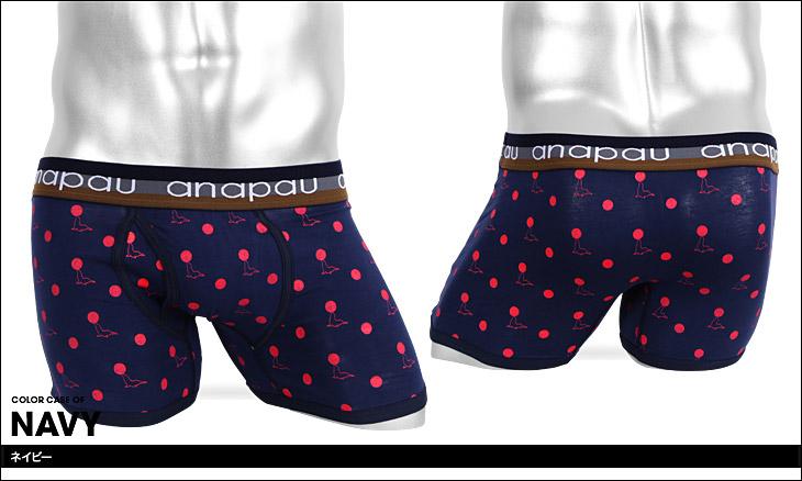 anapau アナパウ アシカドット メンズ ボクサーパンツ カラー画像