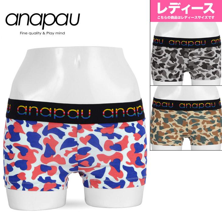 anapau アナパウ ハート迷彩 レディース ボクサーパンツ メイン画像