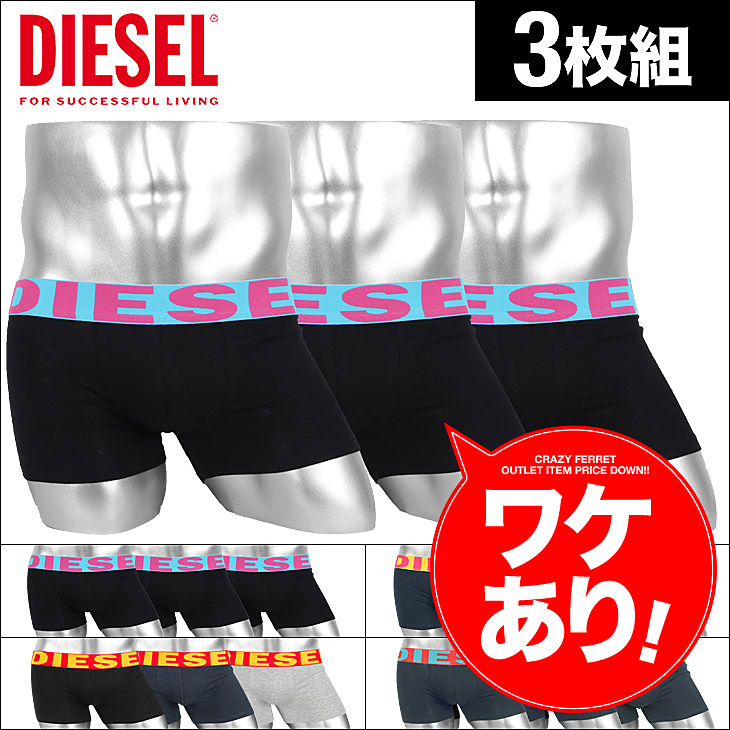DIESEL ディーゼル 3pack EXPLICIT UNDERWEAR INSIDE メンズ ボクサーパンツ メイン画像