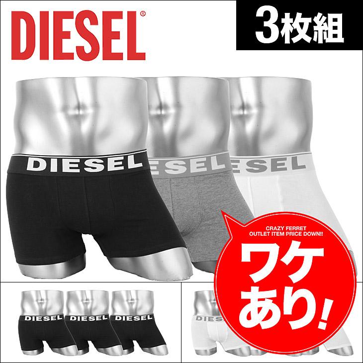 DIESEL ディーゼル 3-Pack Basic Kory メンズ 3枚組 ボクサーパンツ メイン画像